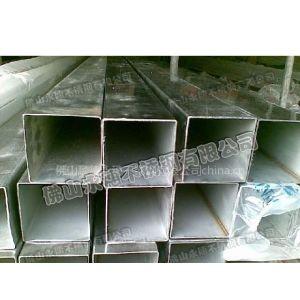 供应专业钢管厂直销不锈钢无缝管-拉丝不锈钢方-316角钢
