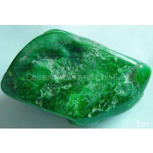 供应杭州哪里可以鉴定估价拍卖绿宝石