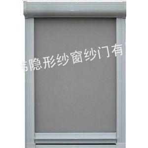供应山东华伟优质隐形纱窗纱门,隐形防盗纱窗