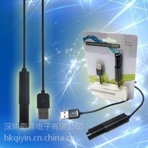 供应电容麦克风全指向迷你克风USB话筒K歌语言聊天免驱动USB麦克风