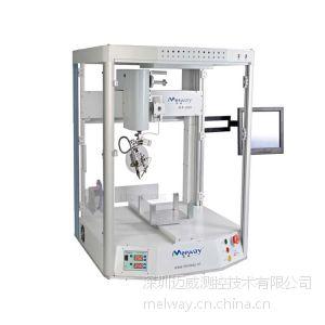 供应自动焊锡机哪家好?就选迈威知名品牌