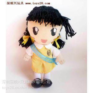 深顺兴玩具工厂_14岁以下的毛绒玩具_公仔定制_超柔短毛绒女孩毛绒娃娃