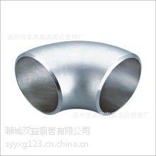 供应山东异型无缝钢管-山东异型无缝钢管18006357678价格