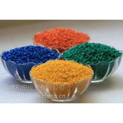 供应PVC塑料颗粒胶粒有机锡热稳定剂