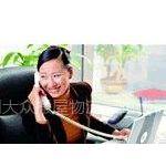 广州搬家公司、广州大众搬家公司、各区县设有分部