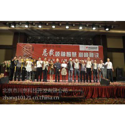 冯小强课程在上海开课了,可团购优惠多的你意想不到哦!