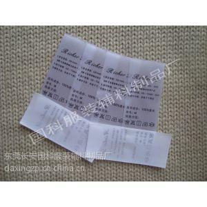 供应厂家直销 柔印枕套布标 枕套布标印制 布标定做 欢迎订购