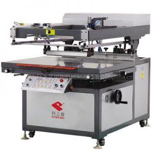 深圳厂家供应品牌科之艺YKP70100型实惠好用斜臂式摇臂平面丝印机