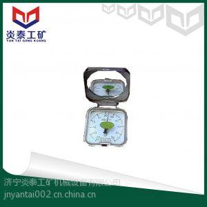 供应高质量的轨温表(指针式 数字式)