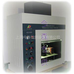 供应电痕化指数测试仪、厂家直销、电痕化试验机