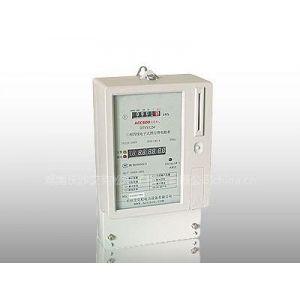 供应青岛三相四线预付费电能表|付费电表