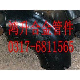 合金钢电厂用管件,西安电厂用管件,电厂用管件质量