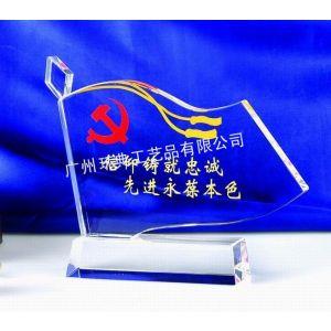 供应广州部队退伍纪念礼品,广州陆军退伍纪念品,广州海军部队退伍纪念品,老兵退伍纪念品,光荣退伍纪念品