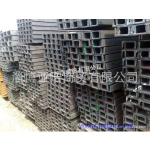 供应 热镀锌槽钢 角钢 工字钢 Q235槽钢 工字钢 角钢 规格全