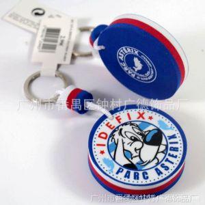 供应钥匙扣工厂定做 发泡EVA钥匙扣 创意钥匙扣挂件 2元店热销钥匙链