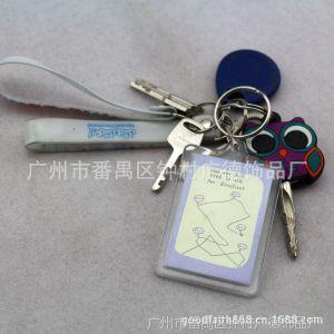 供应厂家直销----塑料广告礼品钥匙扣 亚克力钥匙扣 透明钥匙扣