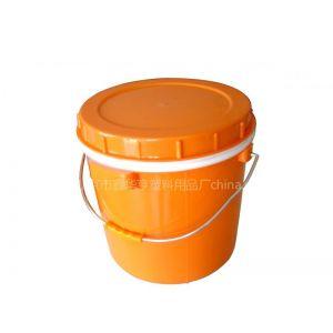 供应北京市鑫华亨塑料用品厂家直销塑料桶、保温桶、塑料保温桶