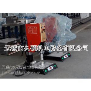 供应超声波手机充电器外壳焊接机