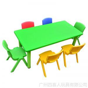 供应育才长方塑料桌子 幼儿园桌椅套装 儿童游戏桌(不含椅)新张促销