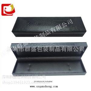 供应深圳厂家专业生产珠宝首饰包装盒,高档礼品包装盒