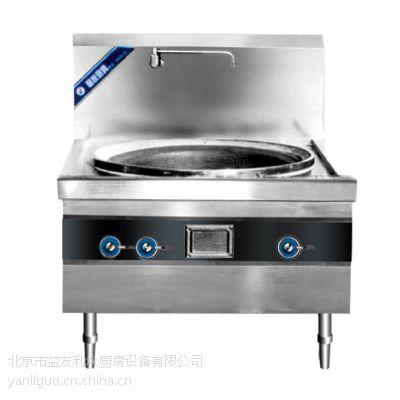 供应中餐炉具YY-1000水套式节能大锅灶