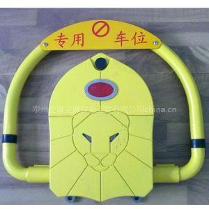 供应泰州遥控车位锁,靖江,泰兴,遥控车位锁