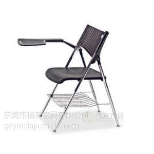 格友家具供应简约塑料高档折叠椅带书写板带网兜培训椅批发