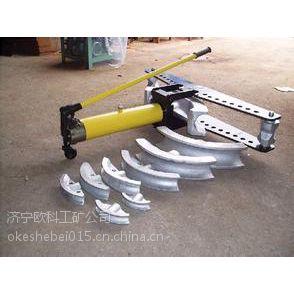 供应欧科手动液压弯管机参数 液压弯管机网上报价
