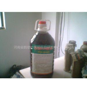 供应秸杆反应堆发酵菌种(菌剂)