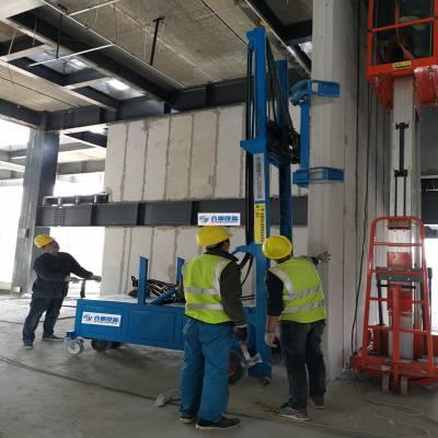 供应墙板机绞刀 楼板机绞刀 墙板机配件 楼板机配件