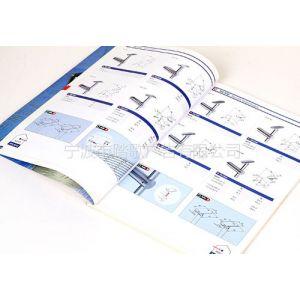供应不锈钢产品样本设计及印刷