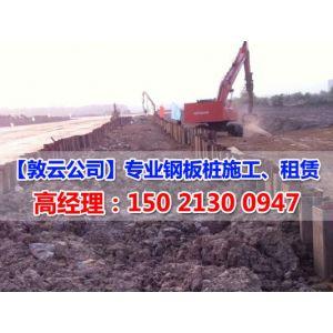 供应上海打桩|打拔6-24米钢板桩|各种基坑钢板桩支护