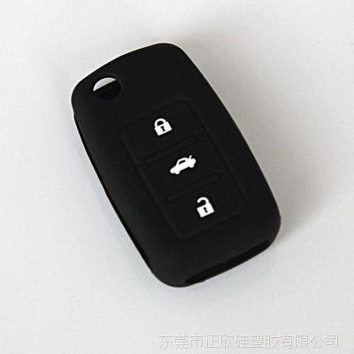 厂家批发多款豪车钥匙套 爆款环保无味男女汽车钥匙套  东莞硅胶