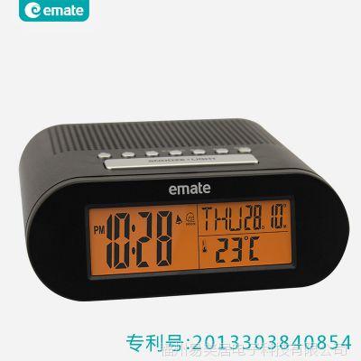 厂家直销 一件代发 Emate易美特 大屏多功能收音机闹钟 懒人闹钟