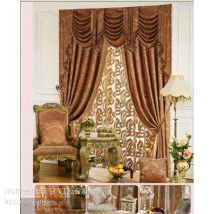 龙华窗帘定做安装