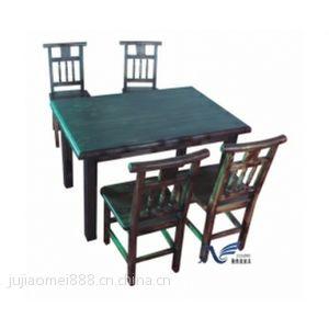 供应聚焦美厂家供应酒吧吧台 酒店餐桌椅 实木餐桌