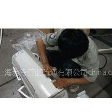供应上海哪有空调保养加液电话62593764