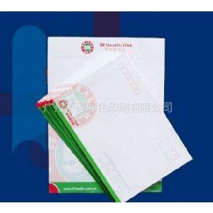 供应坦洲便笺设计,神湾表格印刷,板芙单据印刷,三乡信封印刷5毛,