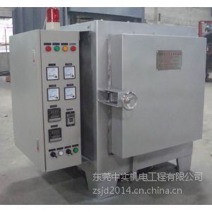 供应东莞退火炉设备厂 箱式电阻炉 淬火炉