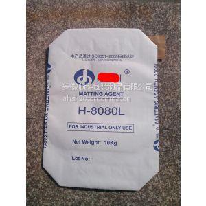 供应阀口袋 防水防潮 防漏25KG牛皮纸袋生产厂家地址联系方式