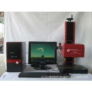 供应BH-QD01金属气动打标机 电脑控制 质量保证 值得信赖 博翰正品