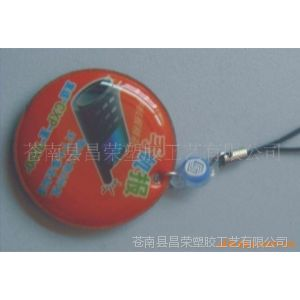 供应PVC手机来电闪、软胶手机来电闪、卡通手机来电闪