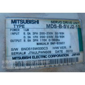 供应三菱伺服MDS-B-SVJ2-07 03 06 10 20等维修