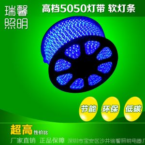 供应【厂家促销】led灯带 3528软灯条 防水LED高压灯条灯带