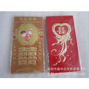 供应低价出售 卡通喜庆利是封/创意礼金袋 /婚庆红包/