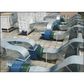 供应东莞长安安乐白铁通风工程 环保空调水冷空调负压风机