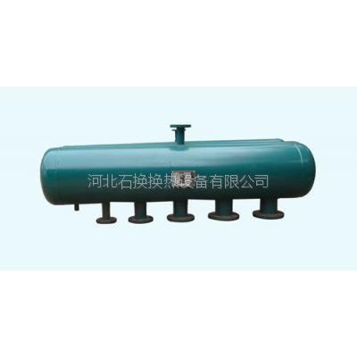 河南中央空调分集水器- 分水器价格 厂家 批发