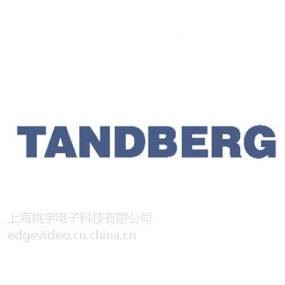 腾博tandberg视频会议终端维修死机不开机偏色没图像无法连接卡顿