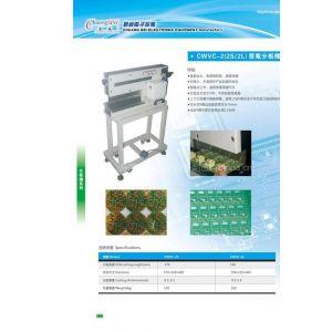 供应铡刀式分板机/裁板机