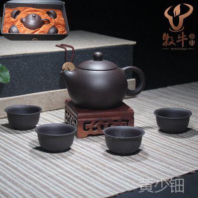 厂家直批宜兴紫砂壶 西施壶五件套 礼品LOGO茶具套装定制全店混批